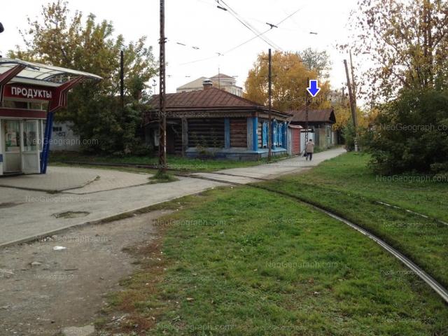 Адрес(а) на фотографии: улица Кирова, 59, 63, Екатеринбург