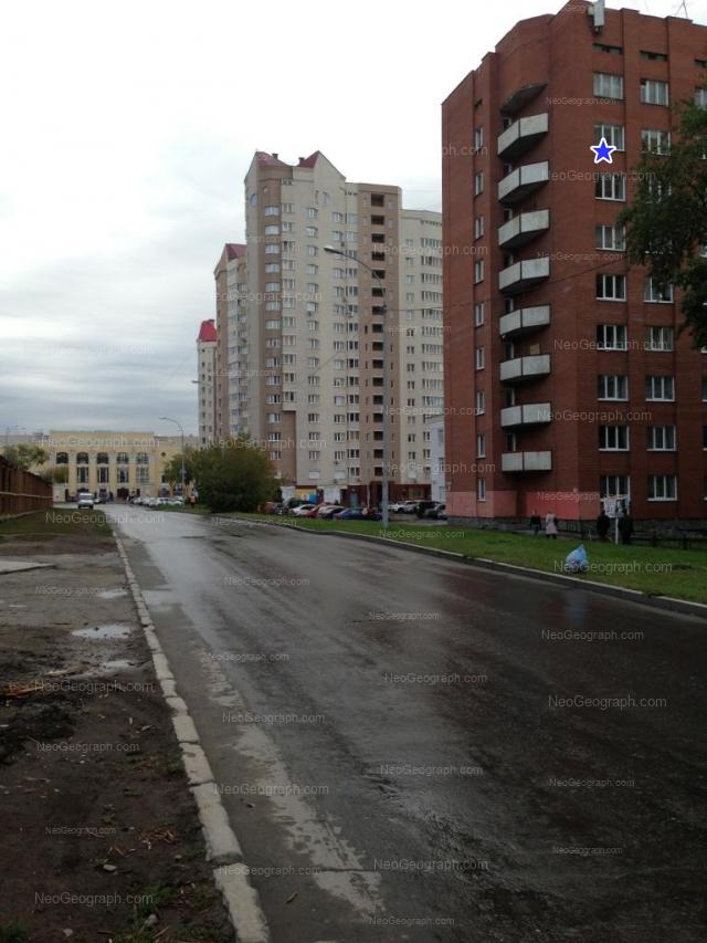 Адрес(а) на фотографии: Ключевская улица, 5А, Екатеринбург