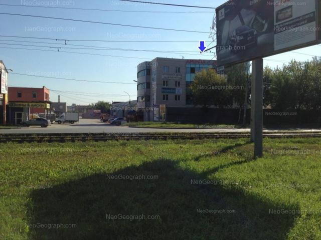 Адрес(а) на фотографии: улица Титова, 31а, Екатеринбург