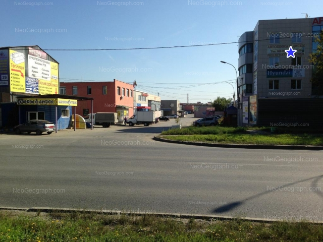 Адрес(а) на фотографии: улица Титова, 29, 31а, Екатеринбург