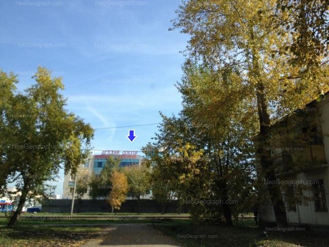 Адрес(а) на фотографии: улица Титова, 31а, 50, Екатеринбург