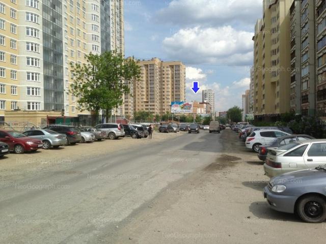 Адрес(а) на фотографии: улица Степана Разина, 128, Екатеринбург