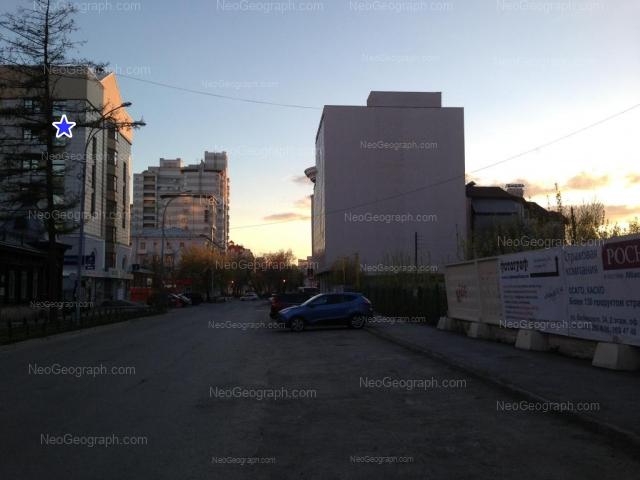Адрес(а) на фотографии: улица Карла Маркса, 12, 16, 20, 20а, Екатеринбург