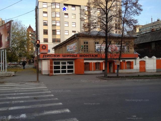 Адрес(а) на фотографии: улица Карла Маркса, 20а, Екатеринбург