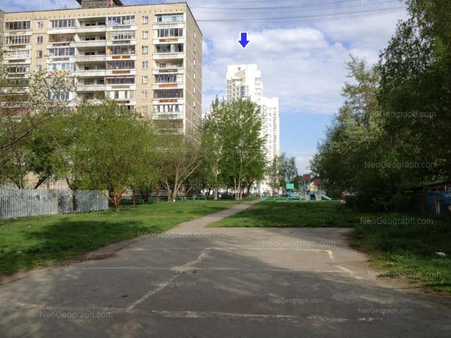 Address(es) on photo: Chkalova street, 121, 124, Yekaterinburg