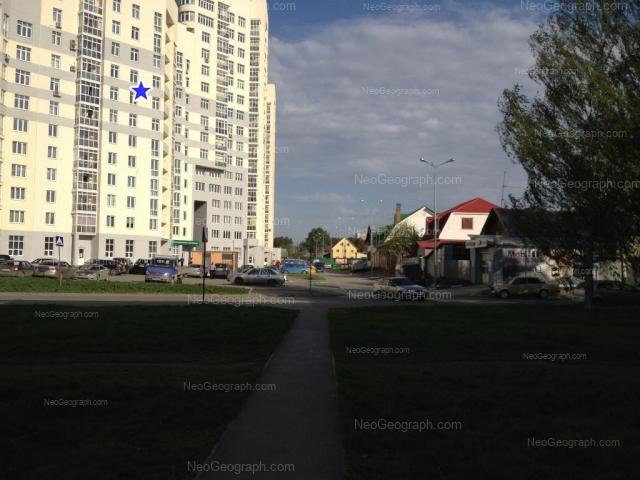Address(es) on photo: Chkalova street, 124, Yekaterinburg
