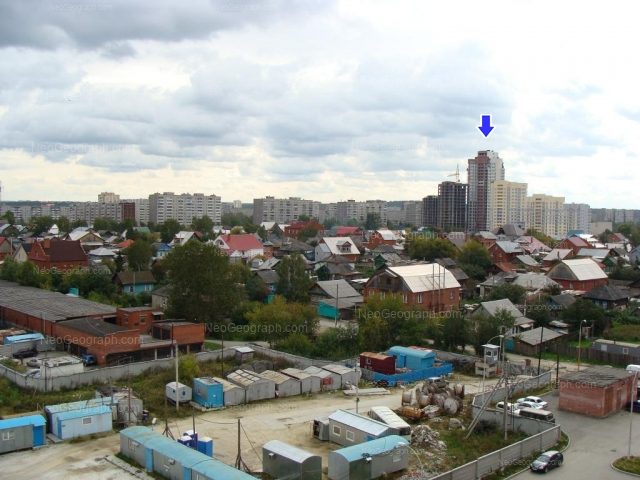 Address(es) on photo: Chkalova street, 109, 124, Yekaterinburg