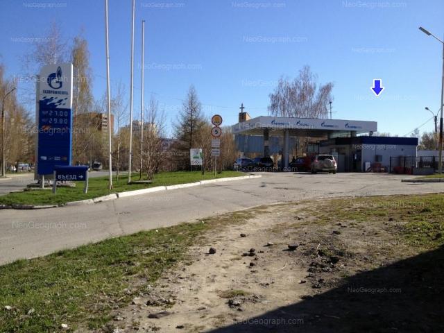 Адрес(а) на фотографии: улица Шаумяна, 89а, Екатеринбург