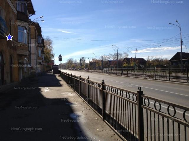 Address(es) on photo: Uralskikh Rabochikh street, 79, Yekaterinburg