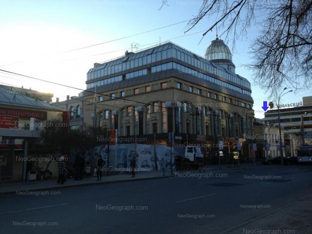 Адрес(а) на фотографии: улица Розы Люксембург, 2, 4, 8/10, Екатеринбург