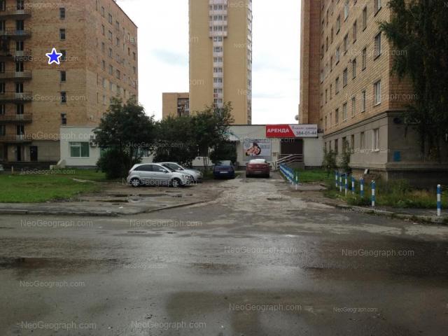 Адрес(а) на фотографии: улица Крауля, 11, 13, Екатеринбург