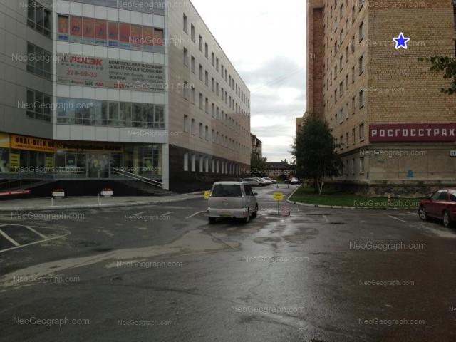Адрес(а) на фотографии: улица Крауля, 9А, 11, Екатеринбург