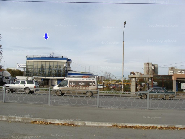 Адрес(а) на фотографии: улица Черепанова, 1а, Екатеринбург