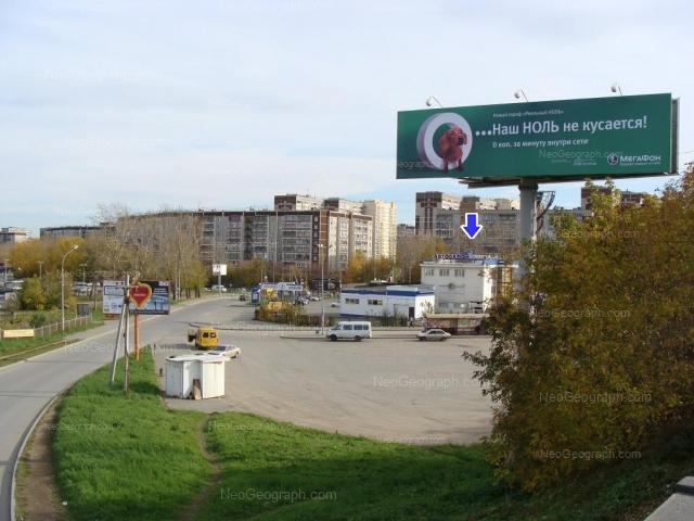 Адрес(а) на фотографии: улица Черепанова, 1а, 4, 12, Екатеринбург