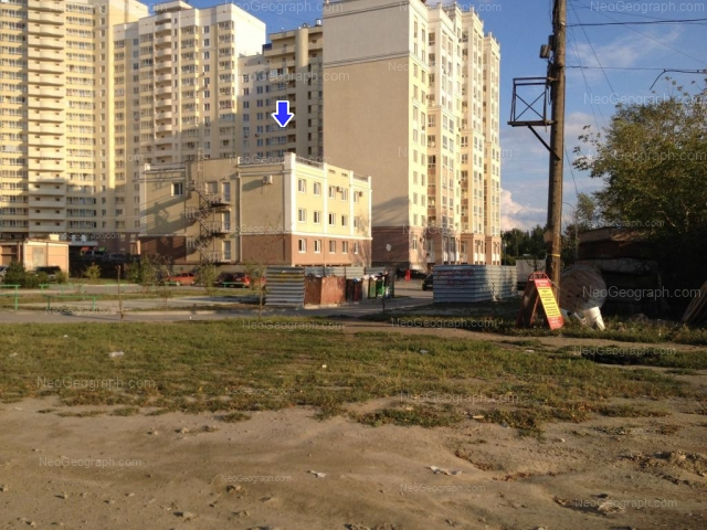 Адрес(а) на фотографии: улица 8 Марта, 194, 194к, Екатеринбург