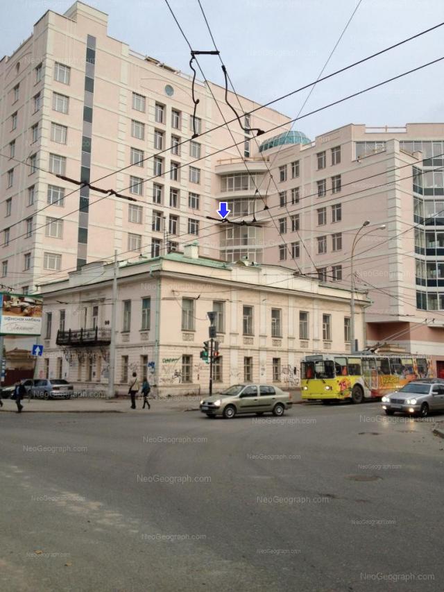 Адрес(а) на фотографии: улица Розы Люксембург, 66а, Екатеринбург