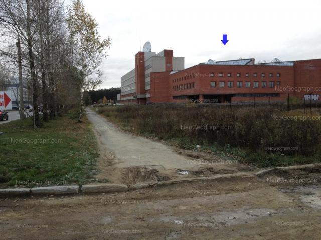 Address(es) on photo: Amundsena street, 106, Yekaterinburg