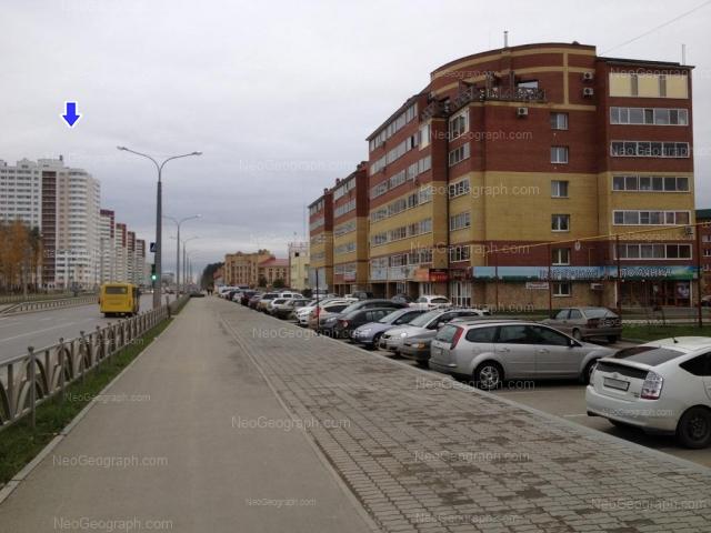 Адрес(а) на фотографии: улица Чкалова, 241, Екатеринбург