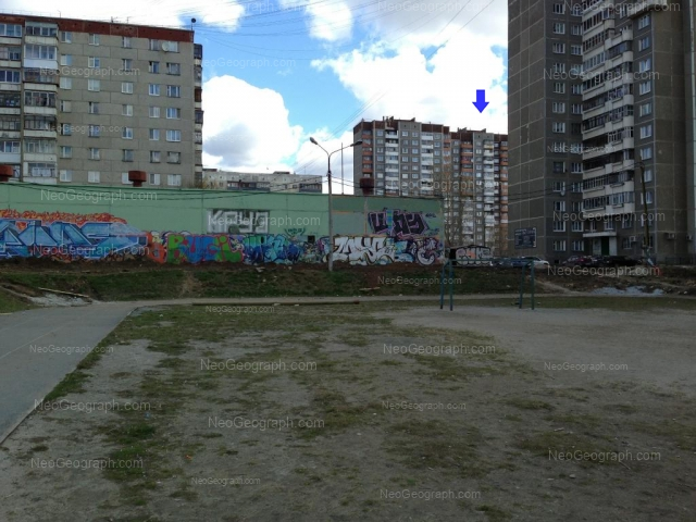 Адрес(а) на фотографии: Таватуйская улица, 1Б, 1В, 2, 2/2, Екатеринбург