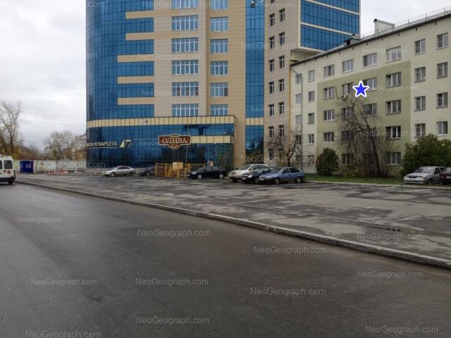 Address(es) on photo: Mashinnaya street, 42/1, 42а, Yekaterinburg