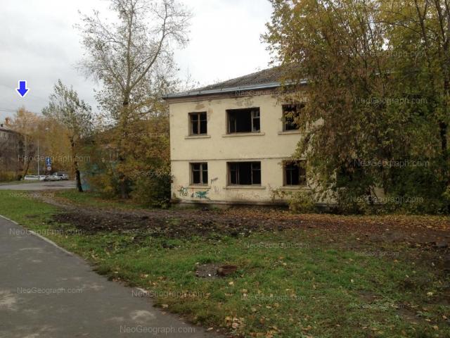 Address(es) on photo: Mashinnaya street, 51, Yekaterinburg