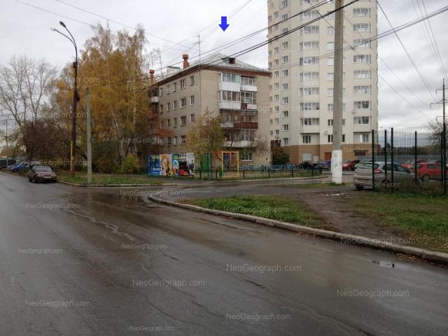 Address(es) on photo: Luganskaya street, 2, Yekaterinburg