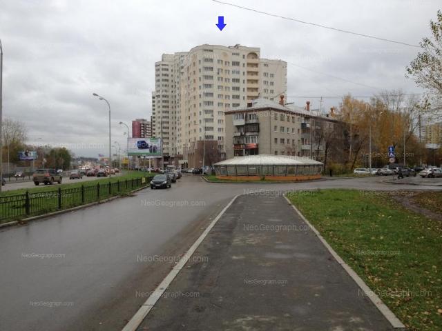Address(es) on photo: Luganskaya street, 2, 4, Yekaterinburg