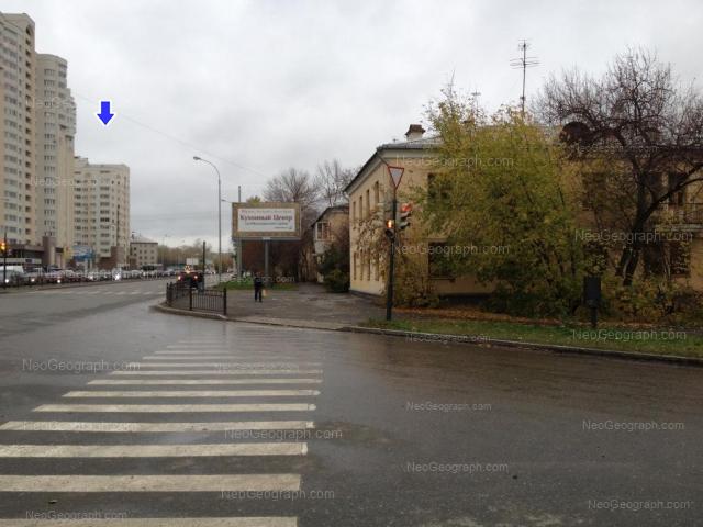 Address(es) on photo: Luganskaya street, 2, 4, 11, 13, Yekaterinburg