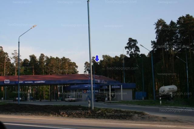 Адрес(а) на фотографии: Новокольцовский тракт 7 км, 1, Екатеринбург