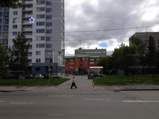Адрес(а) на фотографии: улица Фурманова, 103, 105А, Екатеринбург