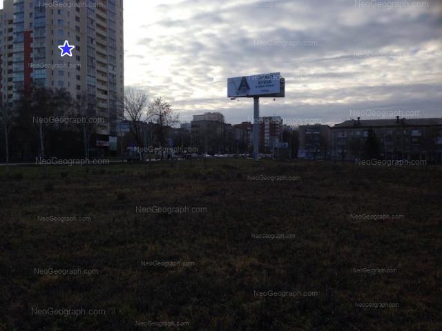 Address(es) on photo: Belinskogo street, 111, 112, 118, Yekaterinburg