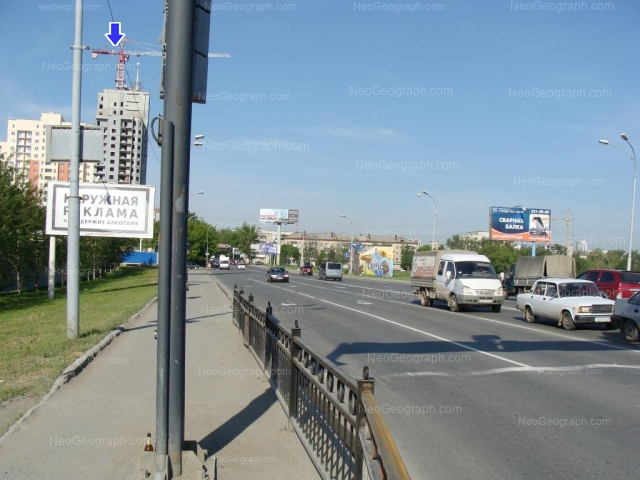 Address(es) on photo: Belinskogo street, 111, 112, Yekaterinburg