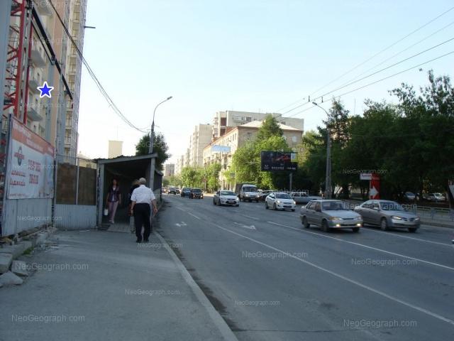 Address(es) on photo: Belinskogo street, 111, 122, 130, Yekaterinburg