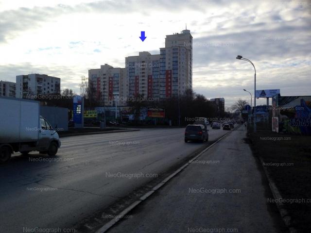 Address(es) on photo: Belinskogo street, 111, Yekaterinburg