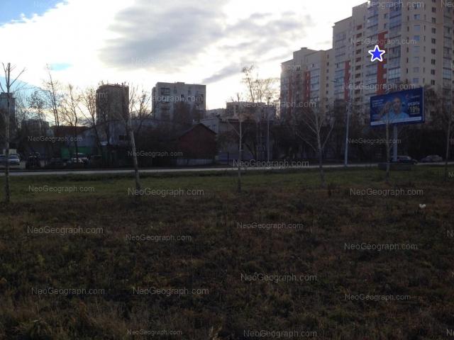 Address(es) on photo: Belinskogo street, 111, 113, Yekaterinburg