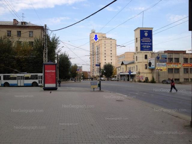 Address(es) on photo: Belinskogo street, 111, 115, 130, Yekaterinburg