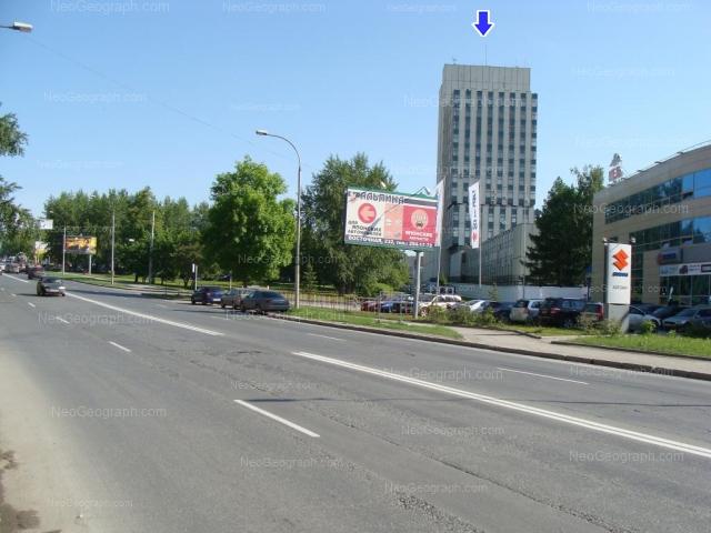 Address(es) on photo: Vostochnaya street, 33б, 45, Yekaterinburg