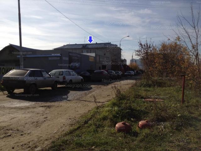 Адрес(а) на фотографии: Корейский переулок, 6/1, 6/2, Екатеринбург