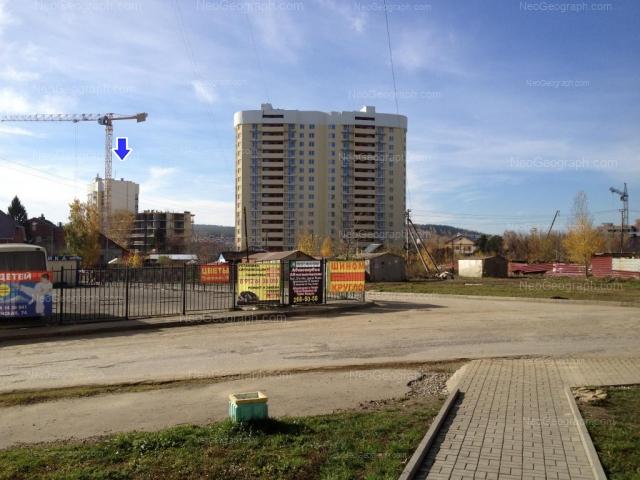 Адрес(а) на фотографии: Рощинская улица, 39, 41, Екатеринбург