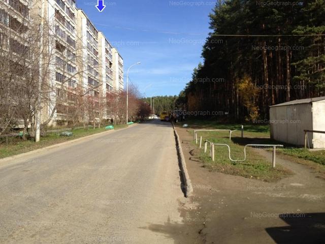 Адрес(а) на фотографии: Алтайская улица, 70, Екатеринбург