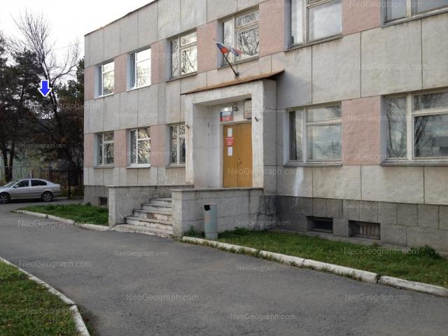 Адрес(а) на фотографии: Реактивная улица, 33, 35, Екатеринбург