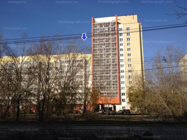 Адрес(а) на фотографии: улица Амундсена, 52, Екатеринбург