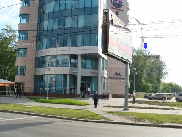 Адрес(а) на фотографии: улица Большакова, 68, 70, Екатеринбург