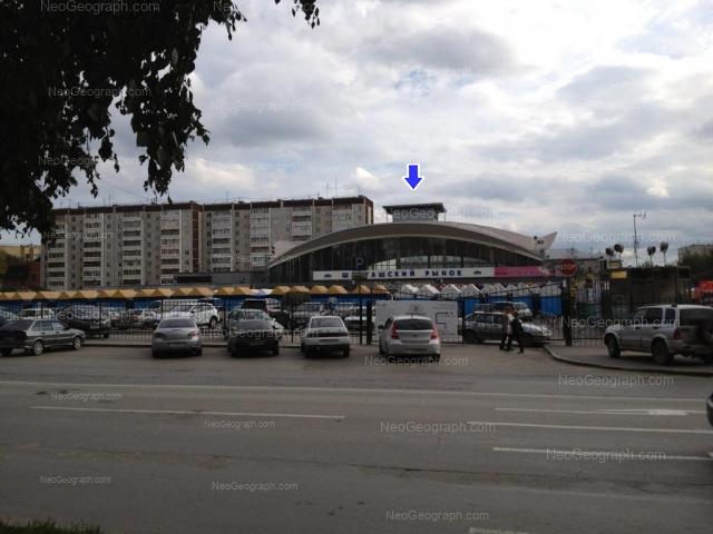 Вид на Шарташский рынок, Екатеринбург здание с двойным адресом: улица Восточная, 15а, Куйбышева, 80, фотография и карта