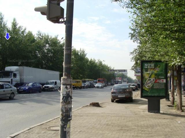 Адрес(а) на фотографии: Восточная улица, 15а, Екатеринбург