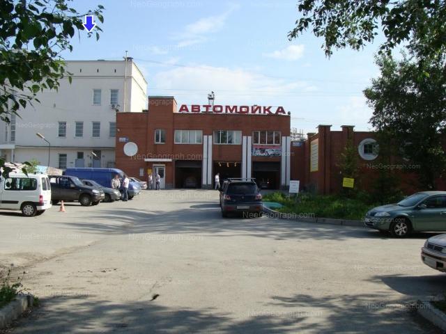 Адрес(а) на фотографии: улица Куйбышева, 159, 161а, Екатеринбург