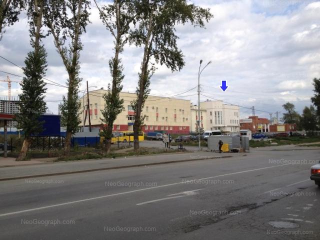 Адрес(а) на фотографии: улица Куйбышева, 157, 159, Екатеринбург