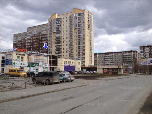 Address(es) on photo: Opalihinskaya street, 32, 40, 42, Yekaterinburg