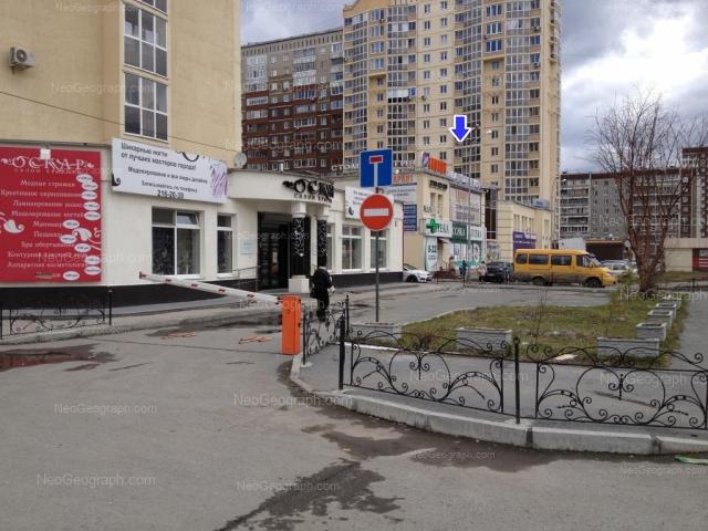 Address(es) on photo: Opalihinskaya street, 40, 42, 44, Yekaterinburg