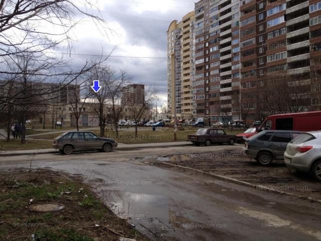 Address(es) on photo: Opalihinskaya street, 27, 42, 44, Yekaterinburg